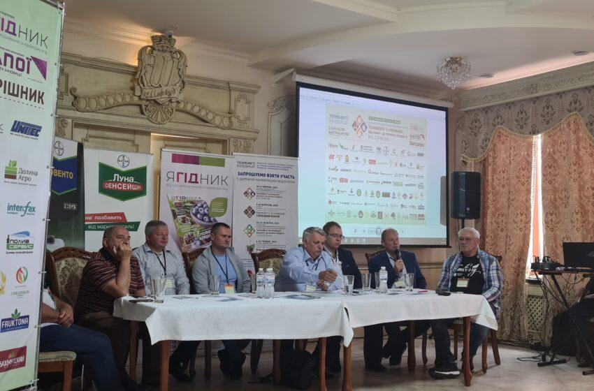 Перспективи вирощування кісточкових культур обговорили учасники VI Міжнародної науково-практичної конференції «Технології та інновації: від землі – до готового продукту. Кісточкові» у м. Умань