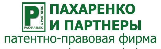Актуальні лайфхаки для горіхівників у сфері інтелектуальної власності – від патентно-правової фірми «Пахаренко і партнери»
